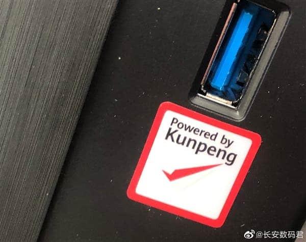 Huawei PC Kunpeng