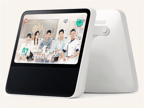 Redmi Xiaoai Touch-Screen Speaker Pro 8-Inch