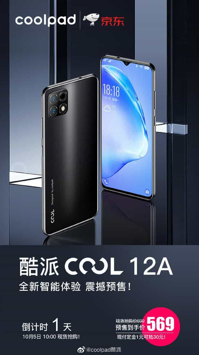 Coolpad Cool A12