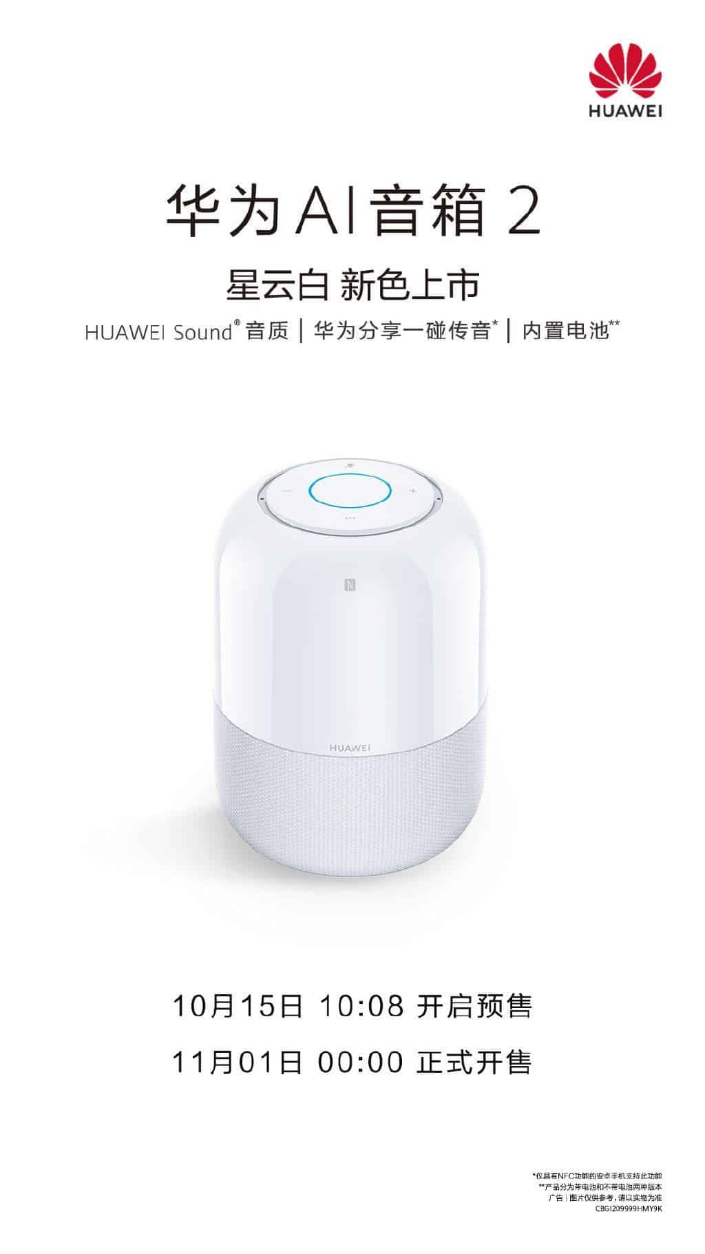 Huawei AI Speaker 2 Nebula White