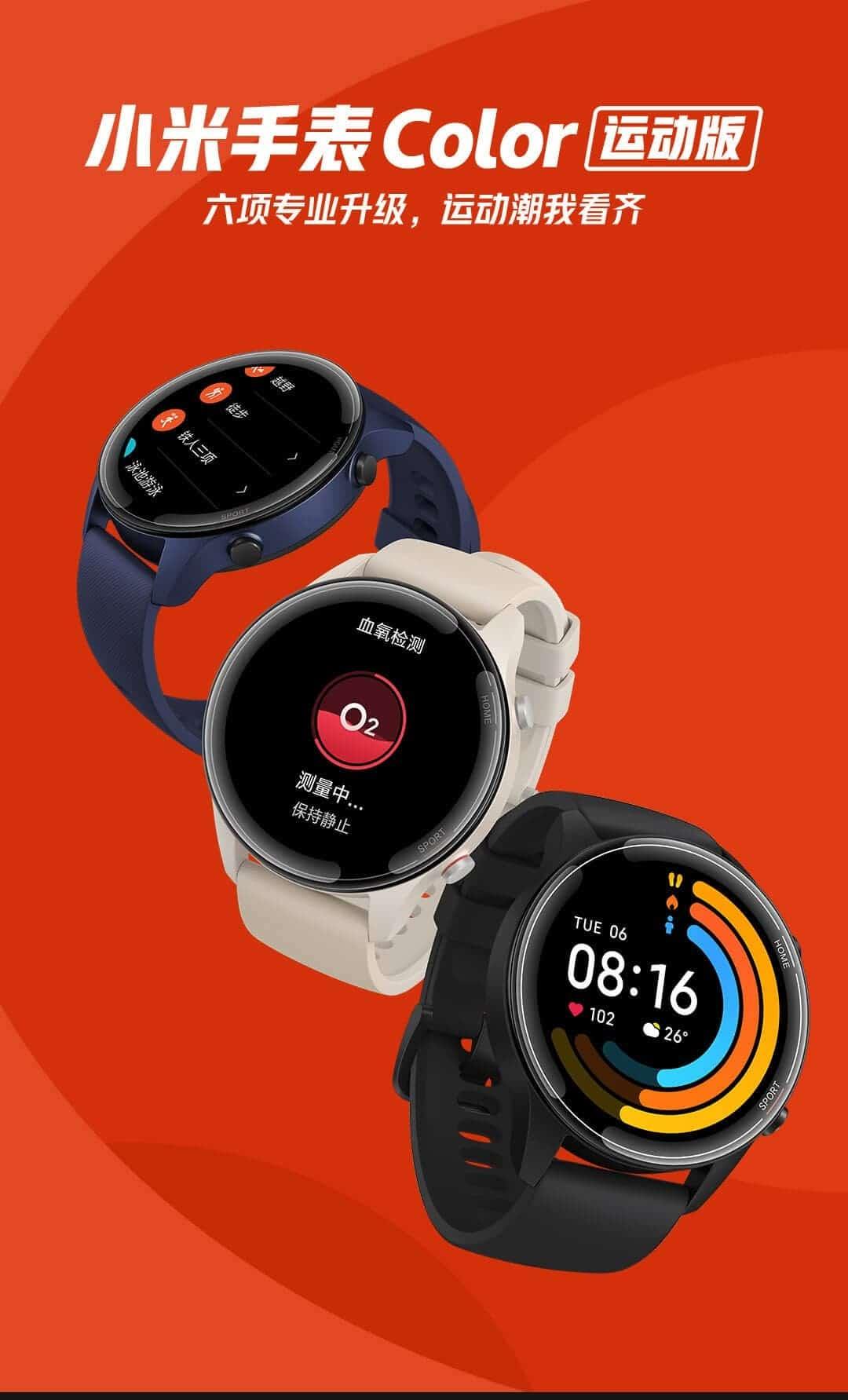 Xiaomi Mi Color Watch Sports Version