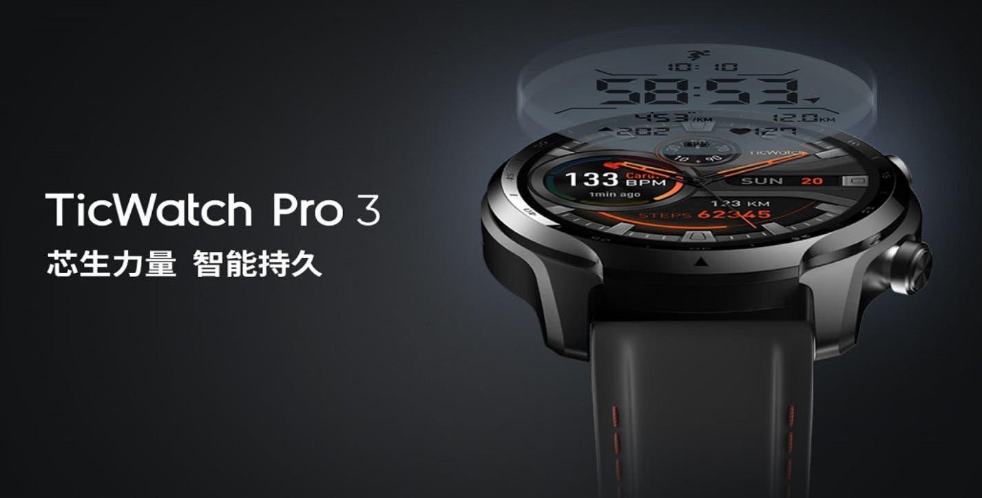 TicWatch 3 Pro