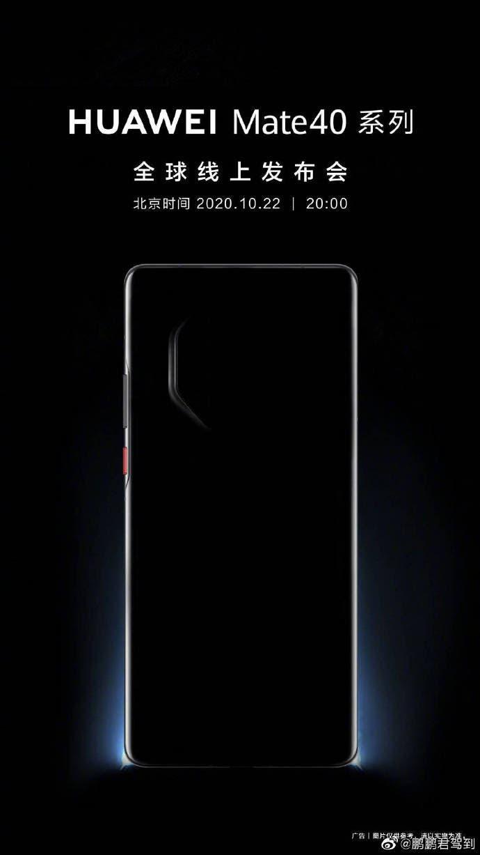 Huawei Mate 40 Porsche Design