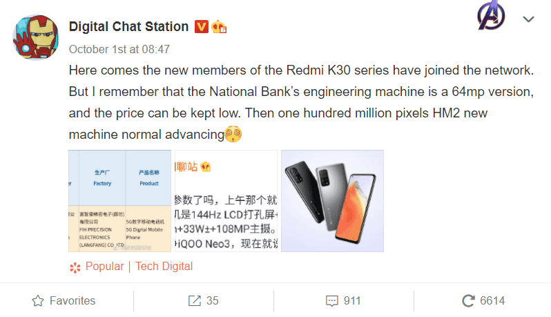 Redmi K30 series