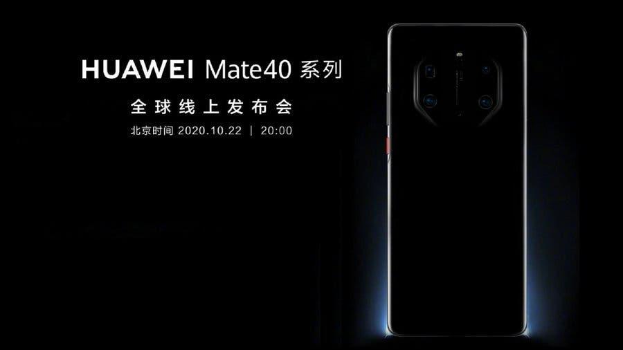 Huawei Mate 40 серии