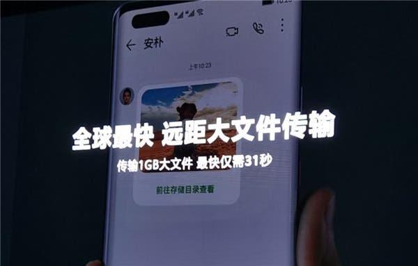 Huawei Mate 40 series file transfer