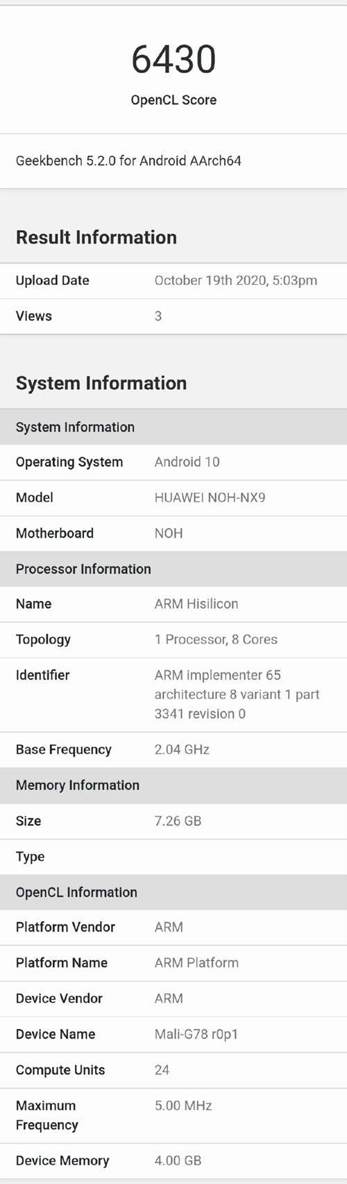 Huawei Кирин 9000