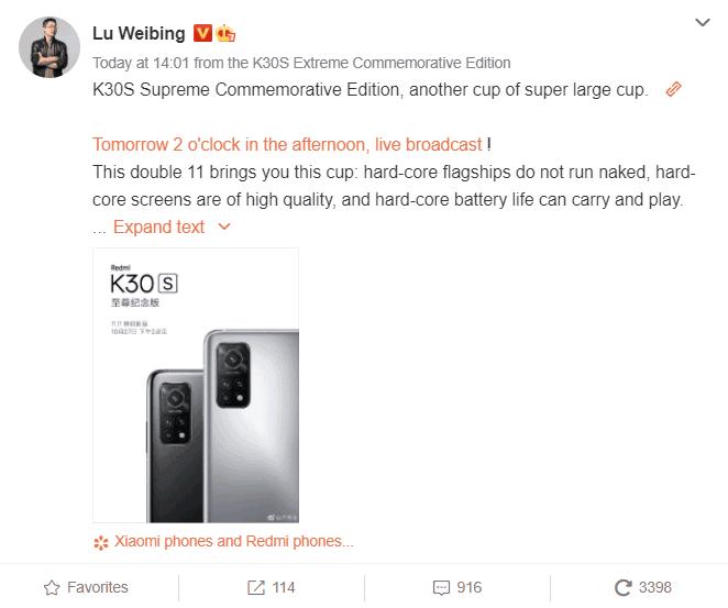 Lu Weibing on Redmi K30S Extreme Commemorative Edition