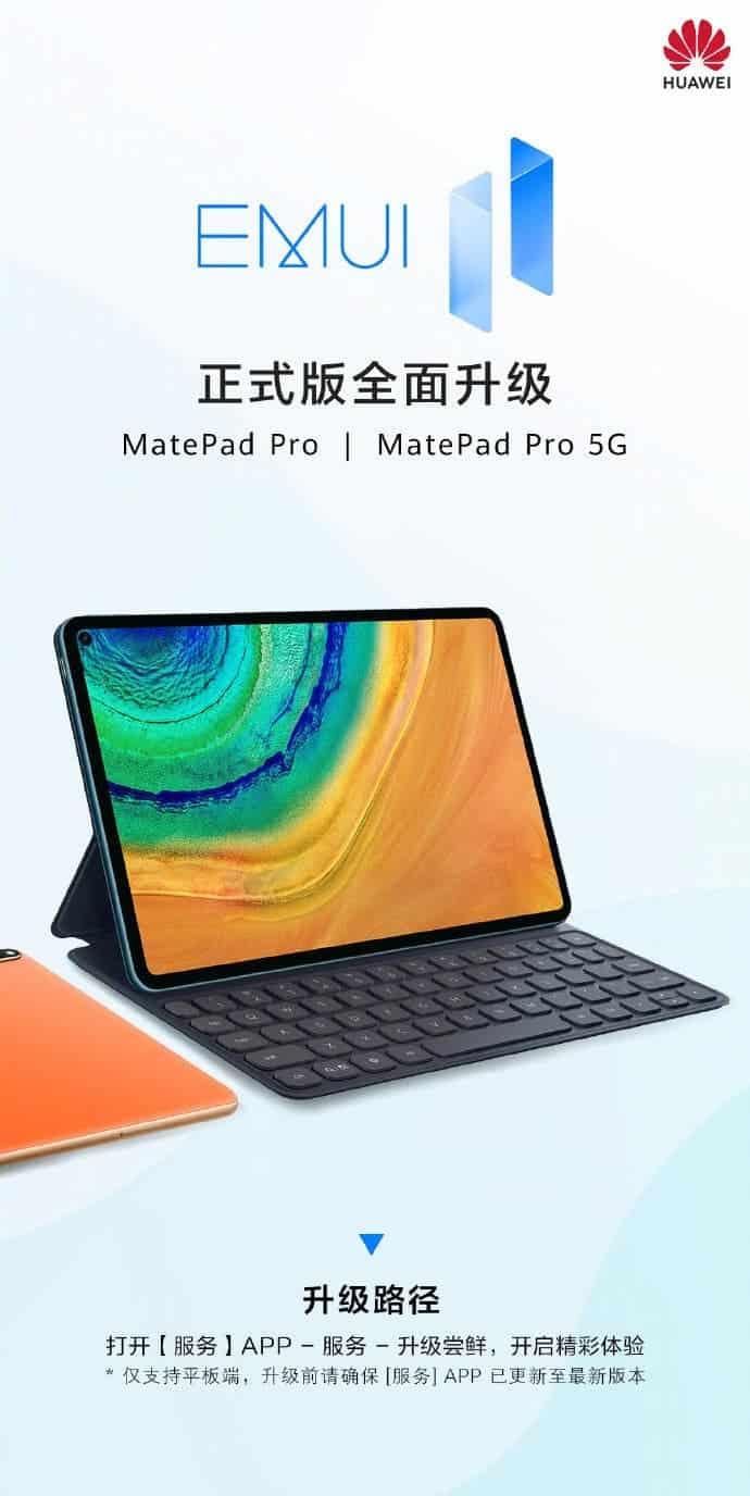 Huawei MatePad Pro EMUI 11