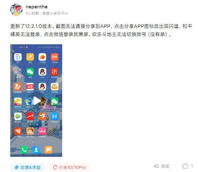 MIUI 12 problemas smartphones android