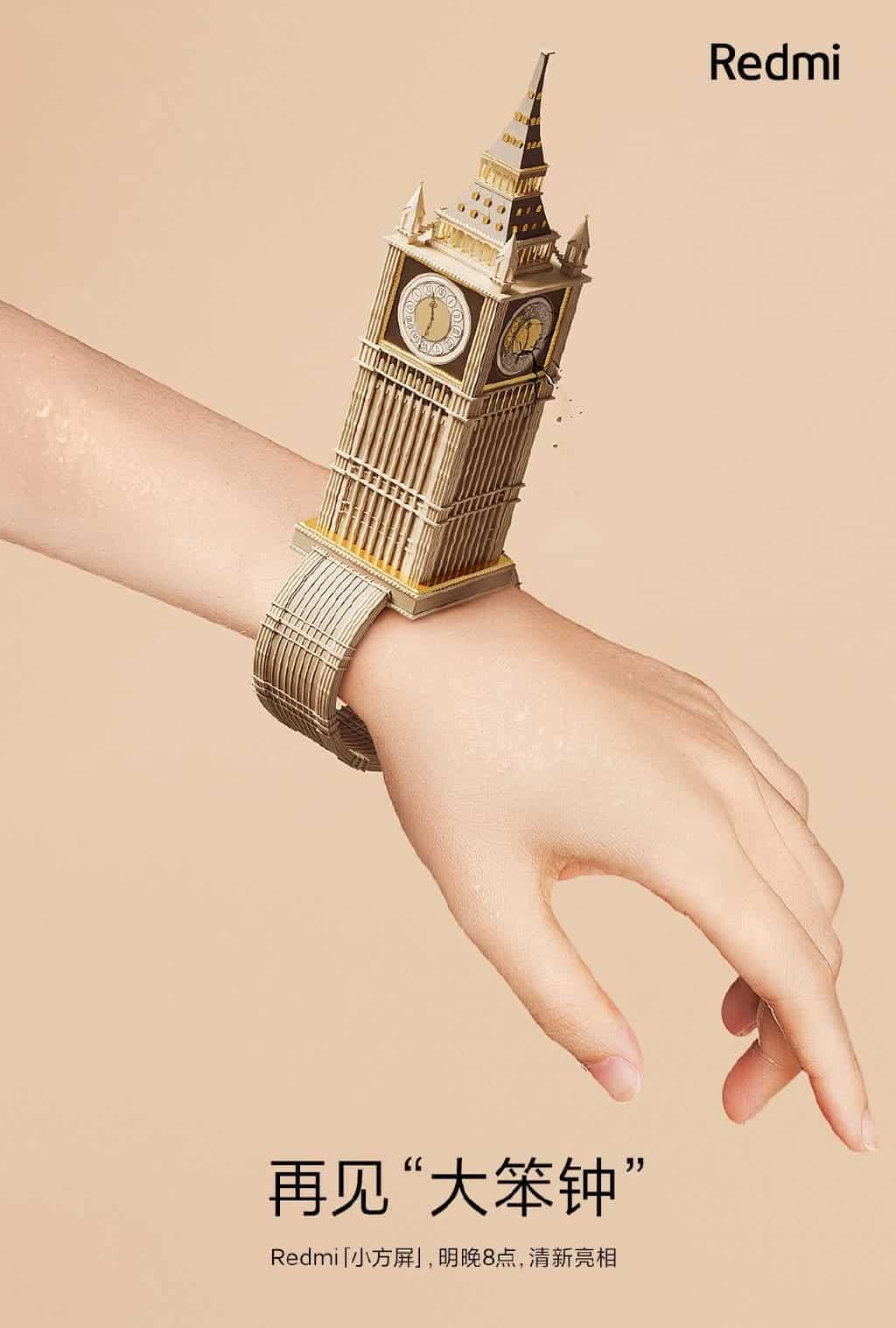 Redmi Smartwatch