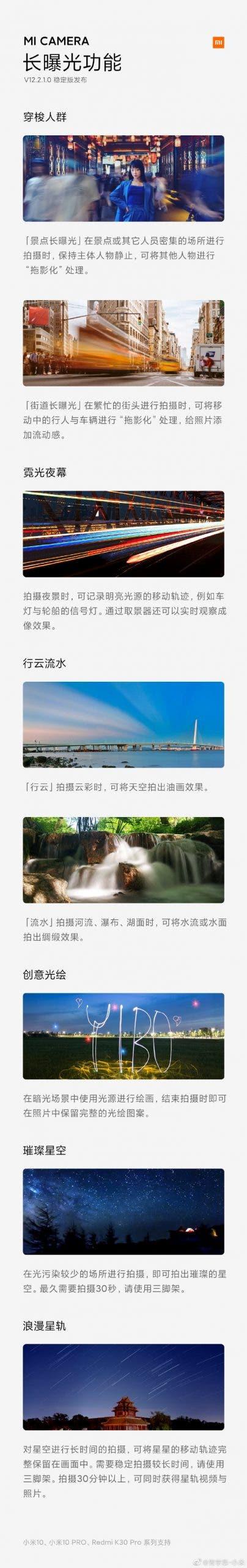 Xiaomi Mi Camera app