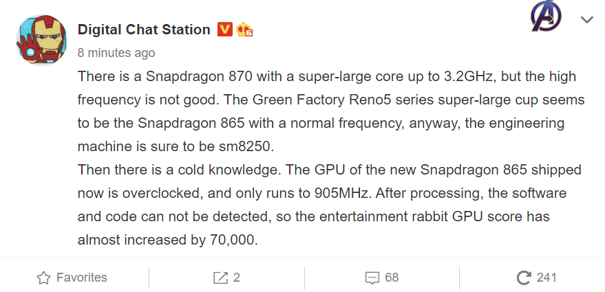 Snapdragon 870 SoC