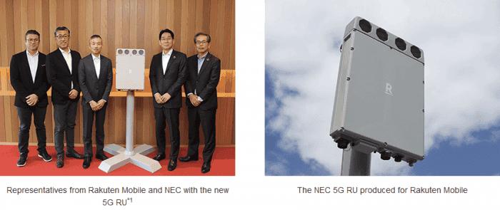 Japanese telecom manufacturer