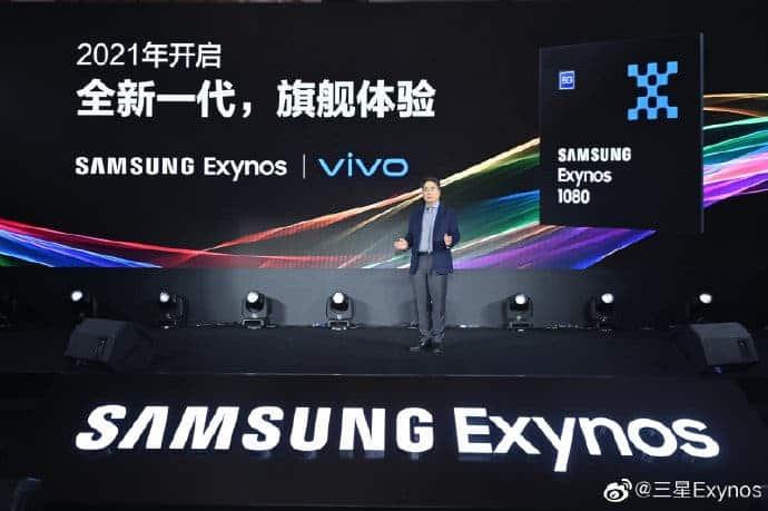 Samsung Exynos 1080 SoC