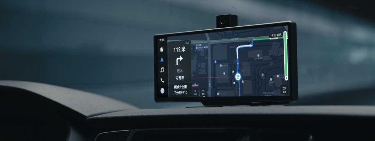 Huawei in-car smart screen