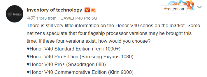 Honor V40 series