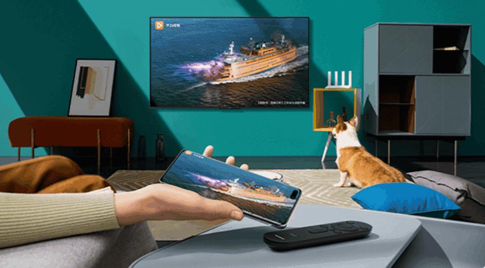 HUAWEI Smart Screen S series