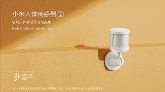 Mi Human Sensor 2