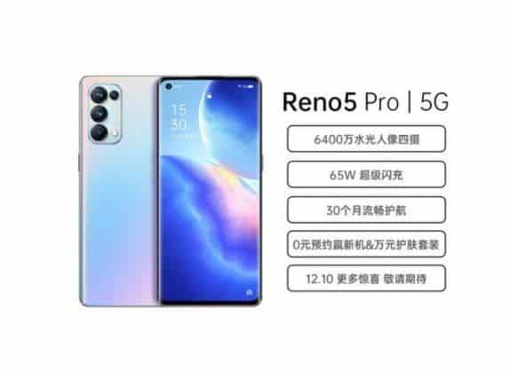 OPPO-Reno-5-Pro