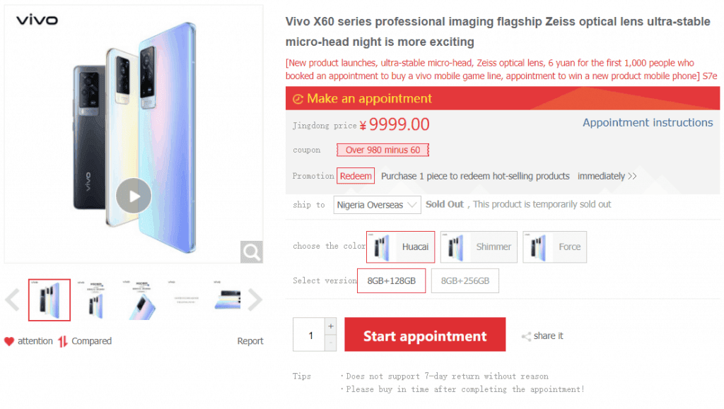 Vivo showed smartphones X60 and X60 Pro on official renders