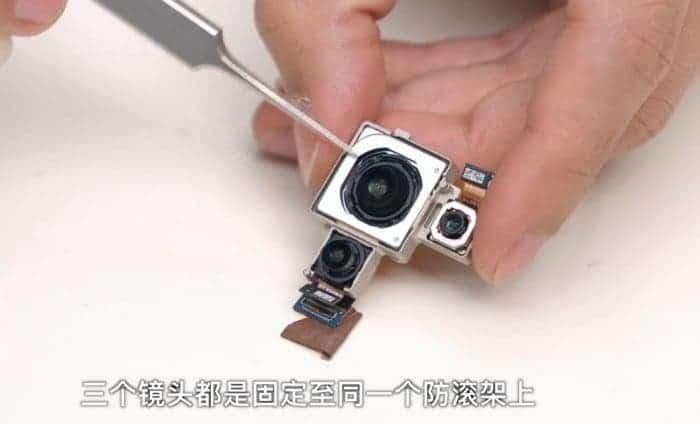Xiaomi Mi 11 teardown