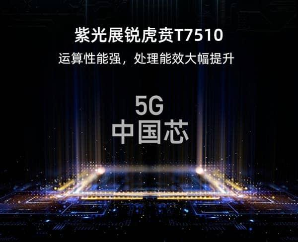 Hisense A7 5G reading smartphone