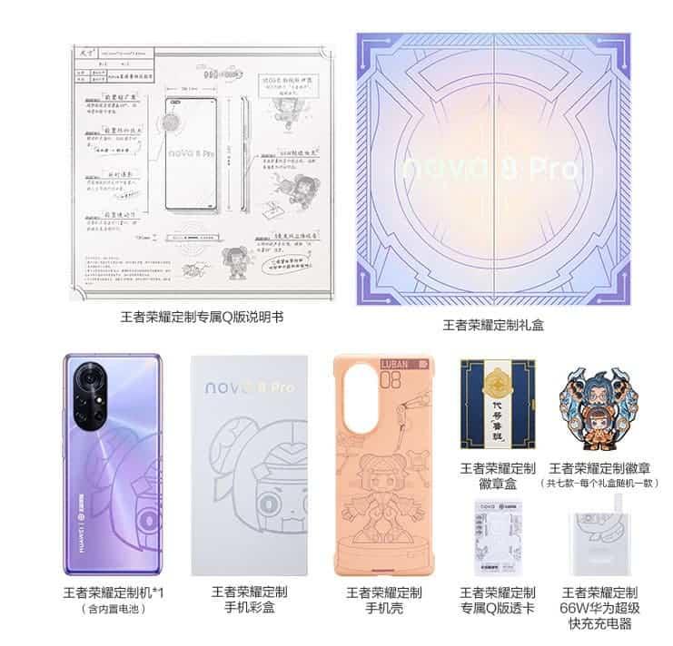 Huawei Nova 8 Pro Honor of Kings