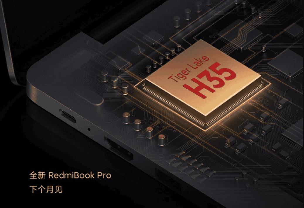 Redmiboo 15 Pro
