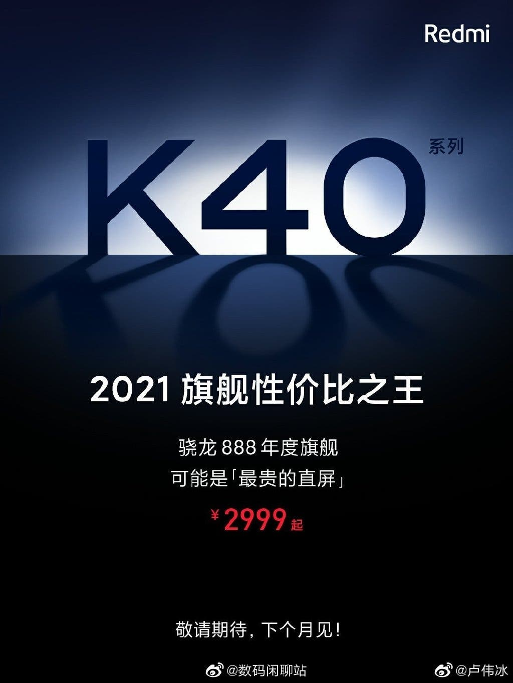 redmi k40 series
