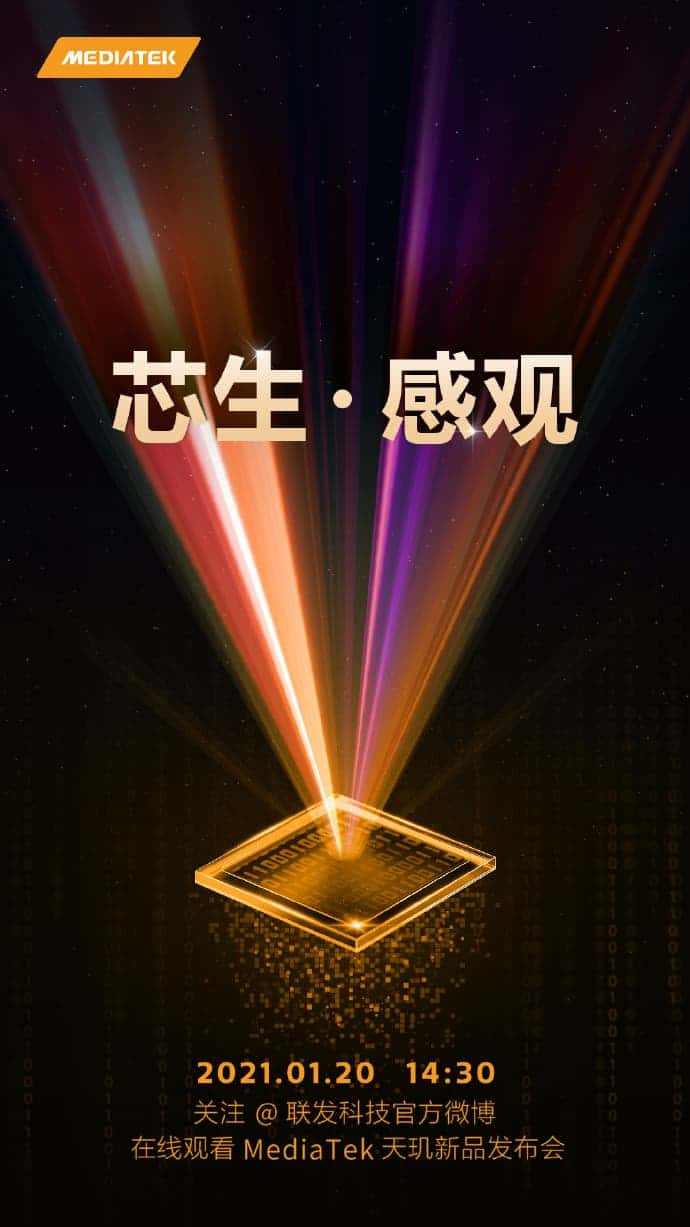 MediaTek 6nm flagship chip