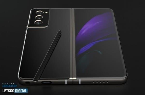 Samsung Galaxy Z Fold 3 folding screen smartphone
