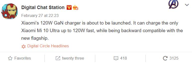 Xiaomi 120W GaN charger