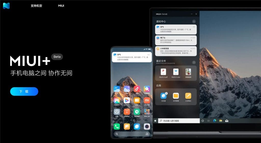 MIUI for Pad