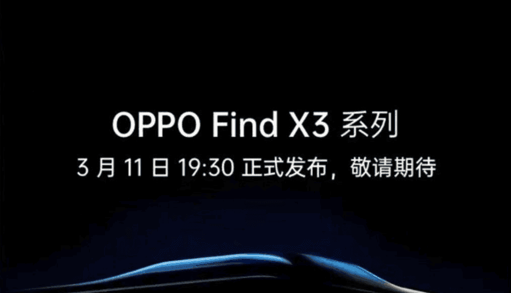 OPPO-Find-X3-Series-Alleged-Launch-Date