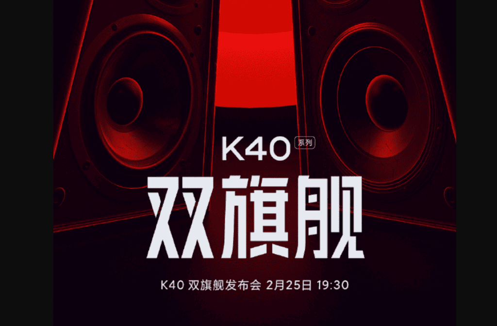 Redmi K40/Pro Dolby Atmos dual speakers produce sound in all directions - Gizchina.com