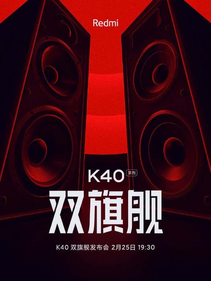 Redmi K40 Dolby Atmos