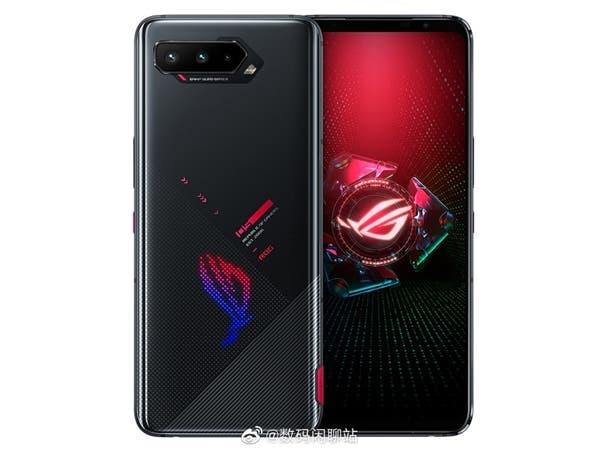 ROG Gaming Phone 5