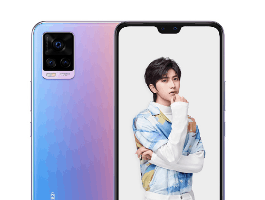 Vivo S9 offline poster reveals its 44MP front camera – world's first Dimensity 1100 SoC phone - Gizchina.com