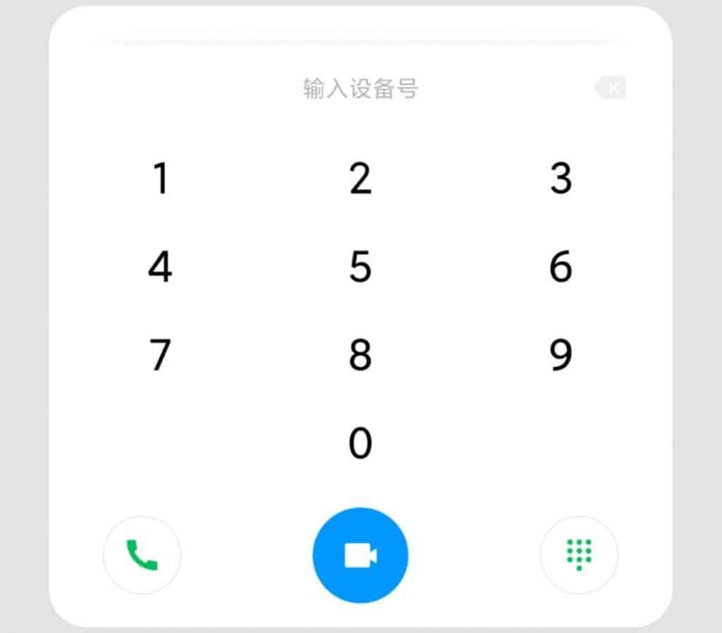 Xiaomi MIUI 12 remote assistance