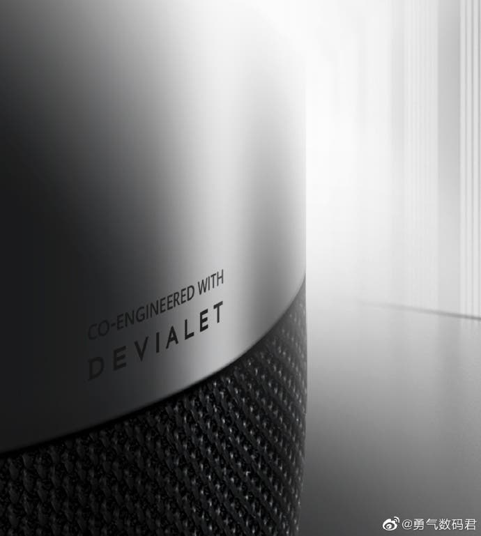 Huawei Sound Pro