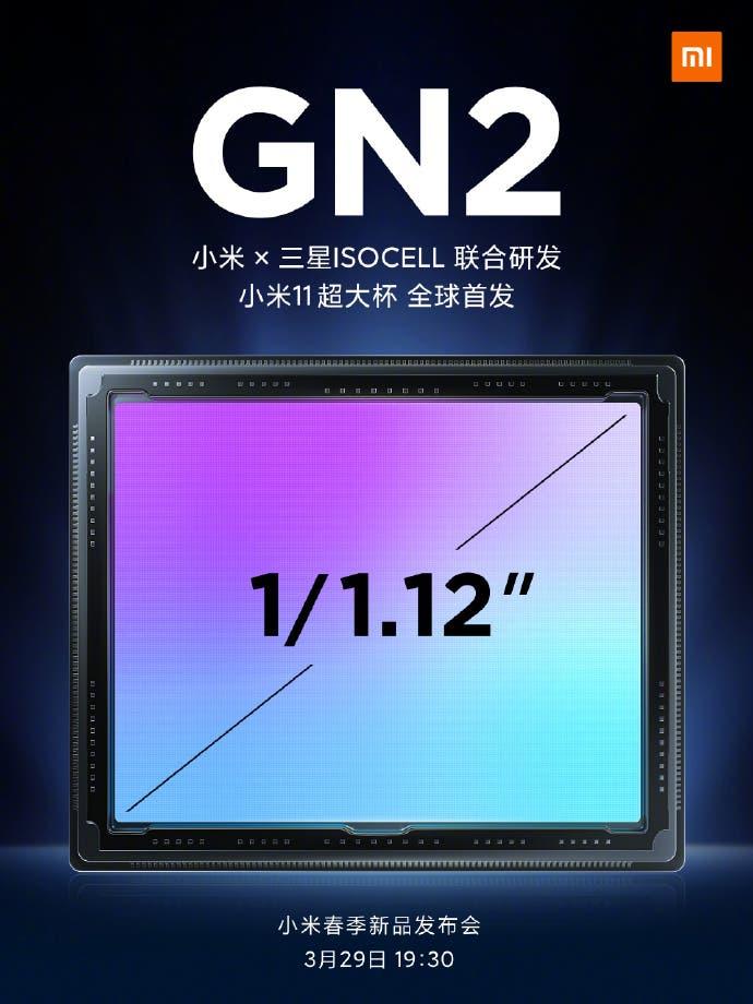 Xiaomi i 11 Ultra