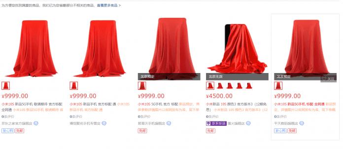 Xiaomi Mi 10s jd