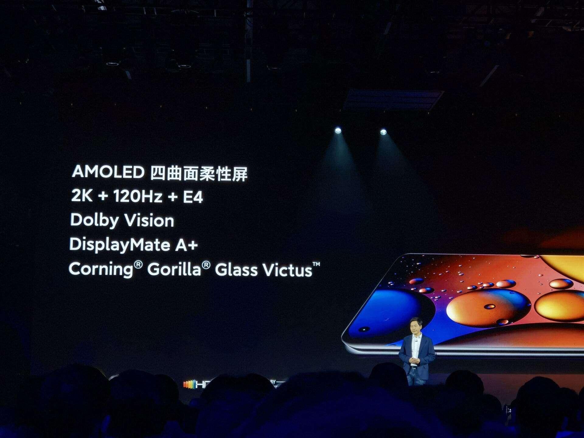 Xiaomi Mi 11 Pro