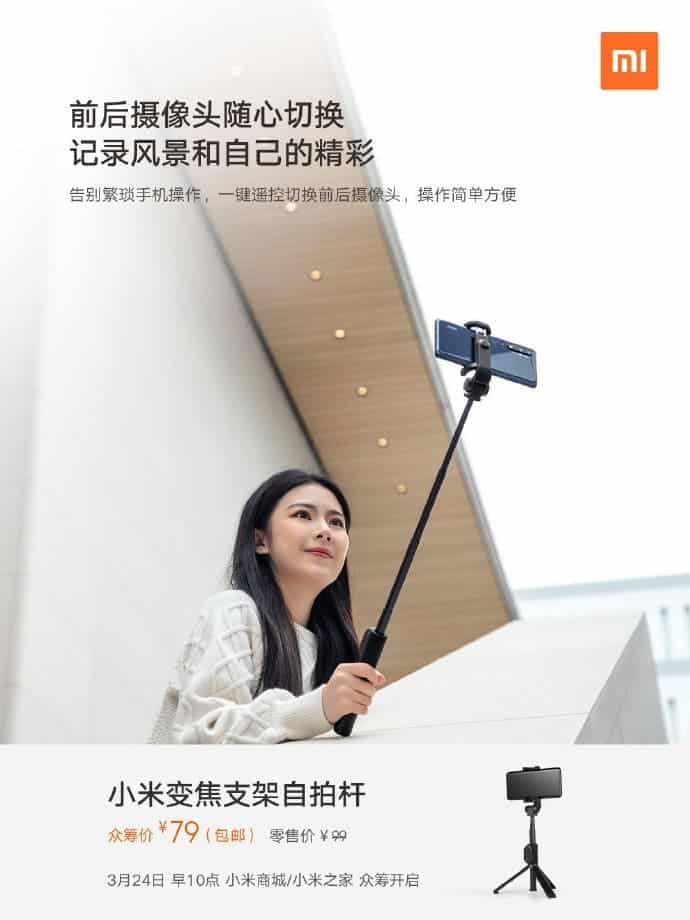 Xiaomi zoom bracket selfie stick