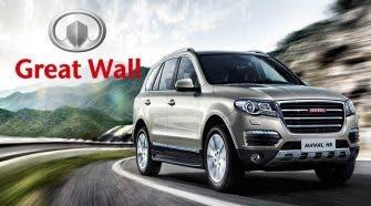 Xiaomi electric cars great wall motors