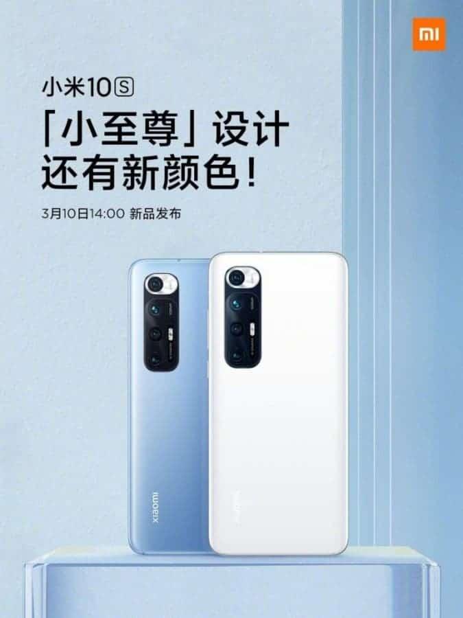 Xiaomi Mi 10S launch