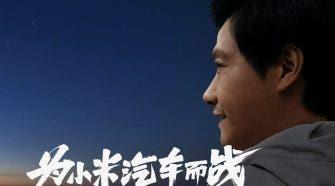 Xiaomi car Lei Jun