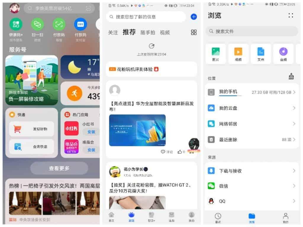 Top 6 Features Of HarmonyOS 2.0 Developer Beta Version