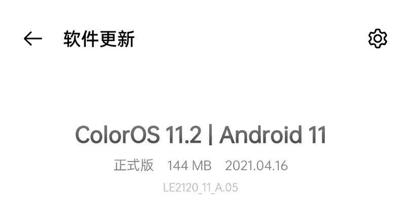 OnePlus 9 Pro update
